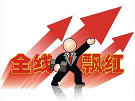 上半年房企业绩飘红 多家房企上调销售目标超20%