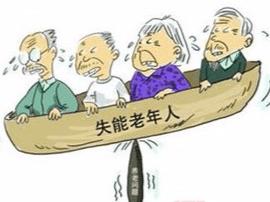 黄冈市红十字会志愿者慰问城区失智老人