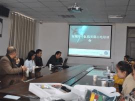 运城市中医医院组织召开首期远程心电现场培训会