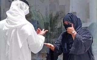在迪拜乞讨挣多少钱