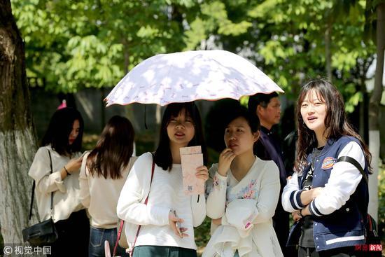 江苏淮安:2017中国月季文化展暨第四届青年相亲会举行/视觉中国