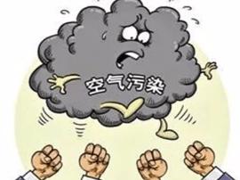 齐心协力!对付空气污染,顺德环保有新玩法!
