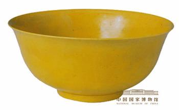 中国国家博博物馆馆藏明代瓷器精品欣赏