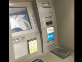 提醒唐山市民:ATM取款时 看到这个要当心