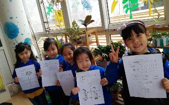 争当绿色小卫士 市南教育第五幼儿园开展植树节活动