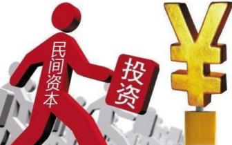 桂林投资促进工作会议:优化营商环境 实现质量招商