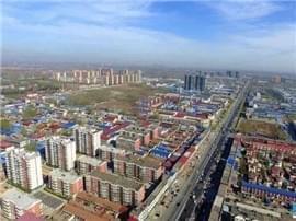 张古江:当务之急是稳控雄安新区房地产市场