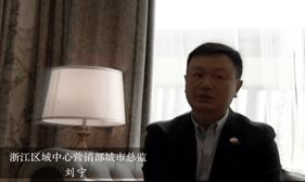 绿地东方公馆中景央墅新品发布会落幕