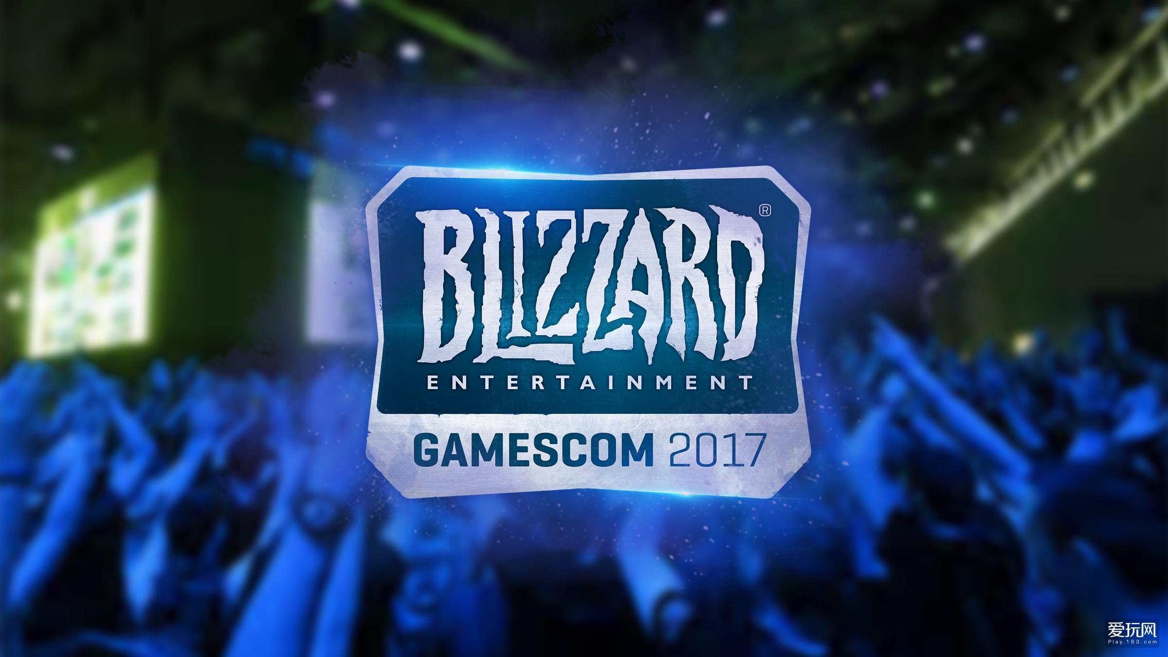 暴雪科隆游戏展2017内容预告:OW新动画将发布