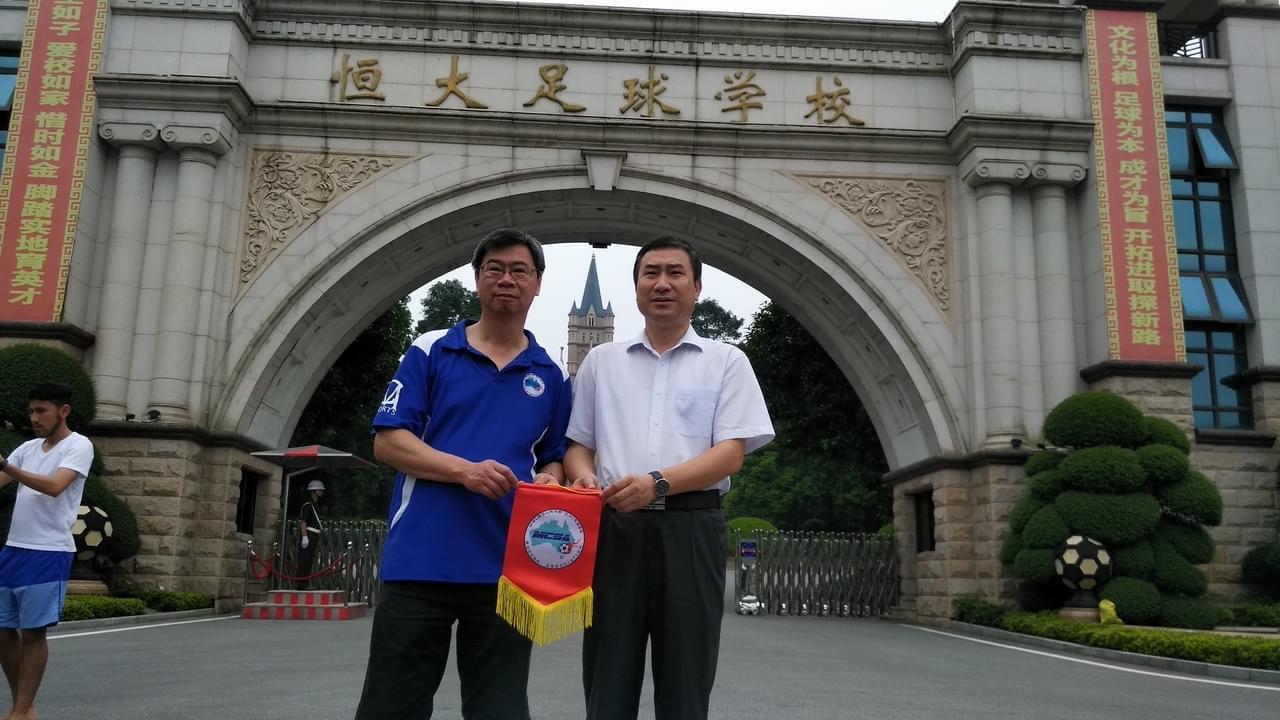 墨尔本华人足协结束访华 民促会造中澳国际桥梁