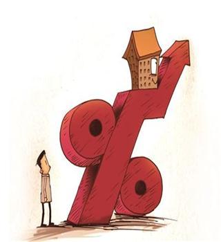 上调首套房贷利率 释放什么信息
