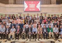 中山大学新华学院联合承办2017年中国生理学会心血管生理学术研讨会在穗召开