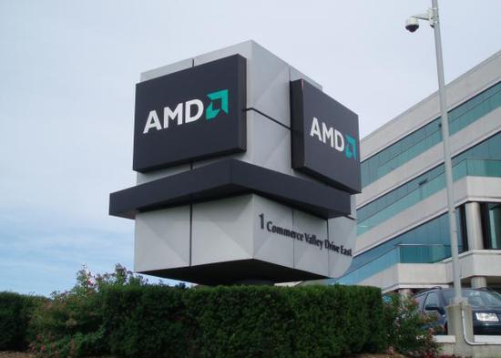 AMD第四季度营收14.80亿美元 净利6100万美元