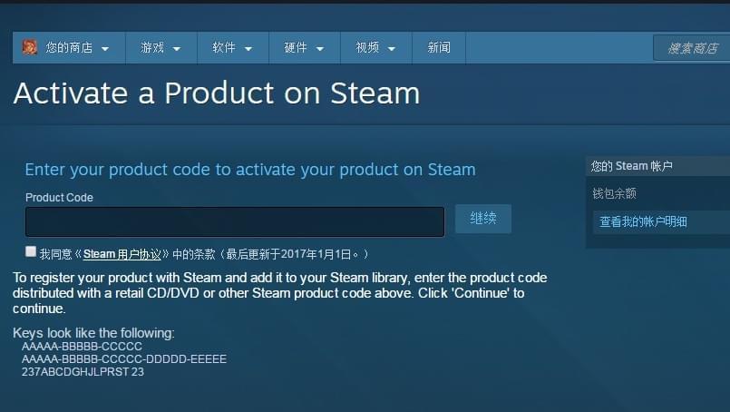 Steam网页端新功能死磕WeGame?G胖大招狙杀