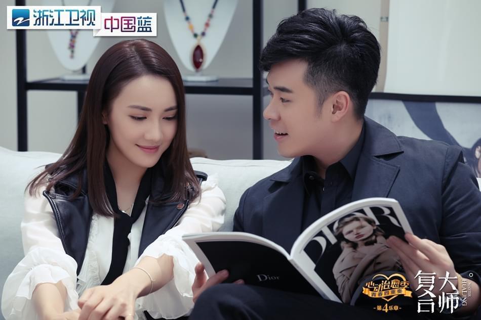 """浙卫《复合大师》曝光新片花  陈赫变身""""爱妻奴"""""""