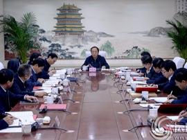 运城市委常委会召开会议 刘志宏主持