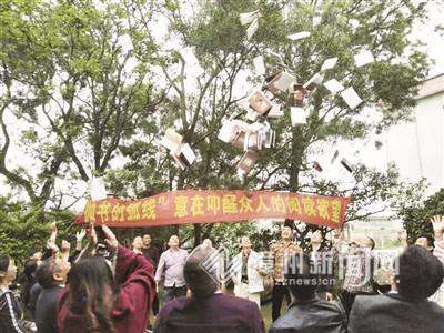 迎接世界读书日 漳浦举办抛书的弧线读书活动