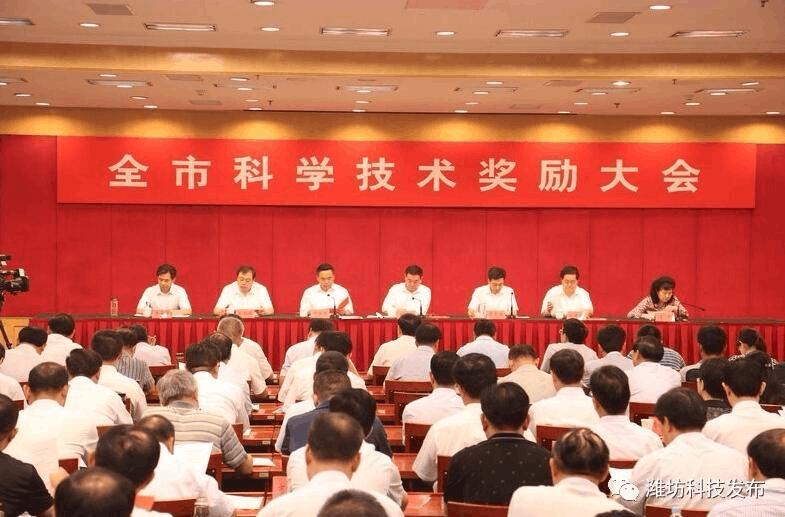 全市科学技术奖励大会召开 刘曙光为获奖者颁奖 李宽端讲话