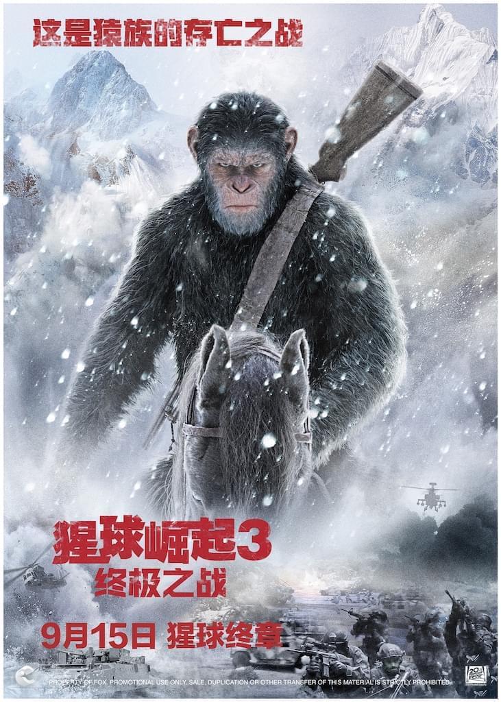 纽约时报:安迪·瑟金斯谈《猩球崛起3》大结局