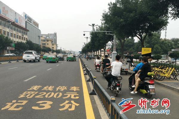 忻州市区主要道路违停取证系统现已运行