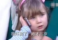 英国一位孕妈摔下楼昏迷 3岁女儿淡定报警求救