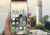 iPhone8上市时间众说纷纭 小摩称出售时间还是9
