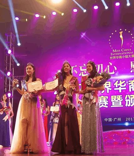 2017世界华裔小姐大赛 23位佳丽成功进入总决赛