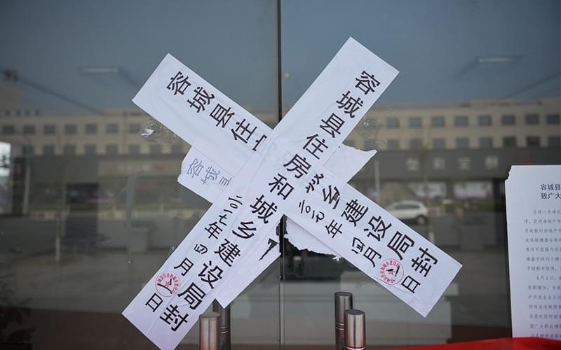 """雄县公安局专门派出去了一辆车,车上挂着大喇叭循环播放""""房子是用来住的,不是用来炒的……"""""""
