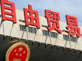 福建自贸试验区吸引千余名台湾青年前来创业就业