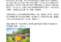 刘强东:东北有困难 大家都该过去帮一把