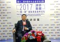 """津桥董事长赵鹏:服务精英家庭 打造""""国际教育生态系统"""""""