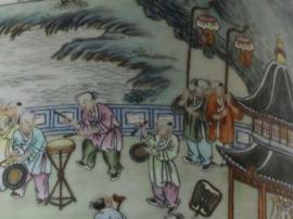 瓷中繁花——南京博物院藏精品瓷器欣赏(二)