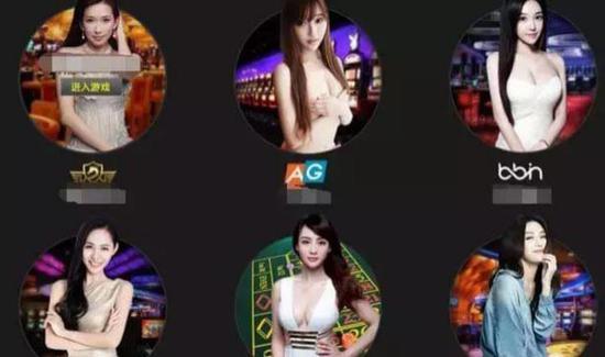 揭秘澳门首家线上赌场,创办人85后,月入半亿