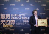 东方启明星靳星:通过赛事和其他项目提升孩子教育