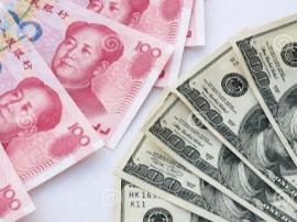 人民币对美元中间价贬84点报6.5945 创9月以来最低