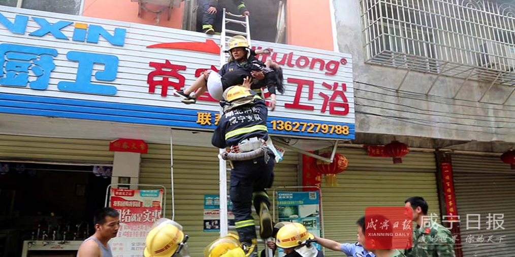 赤壁一民房失火孕妇被困 9米拉梯铺设生命通道