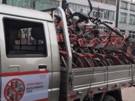 黄州大量共享单车被一神秘货车拖走,真相揭秘!