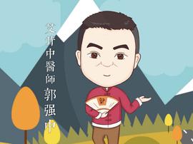 立冬:艾茸中医节气说养生