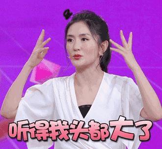 张杰承认谢娜怀孕 解锁7种容易怀孕的做
