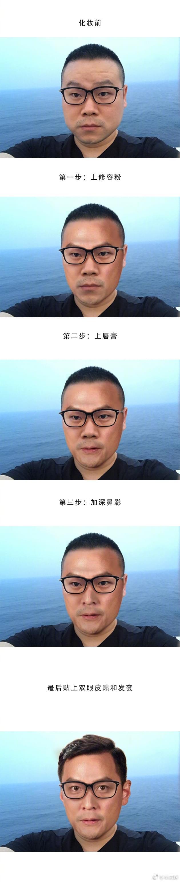 (岳云鹏:眼都快瞎了做的图)