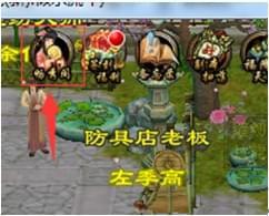 """新天龙八部""""畅秀阁""""十周年玩家庆典现场直播"""