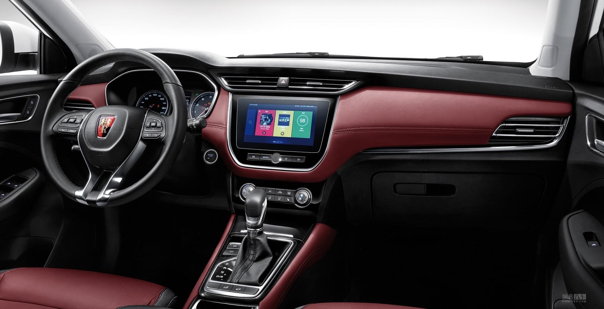 小号RX5/紧凑级SUV 荣威RX3官图正式发布