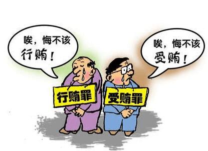 荆州市检察机关依法查办2起职务犯罪案件