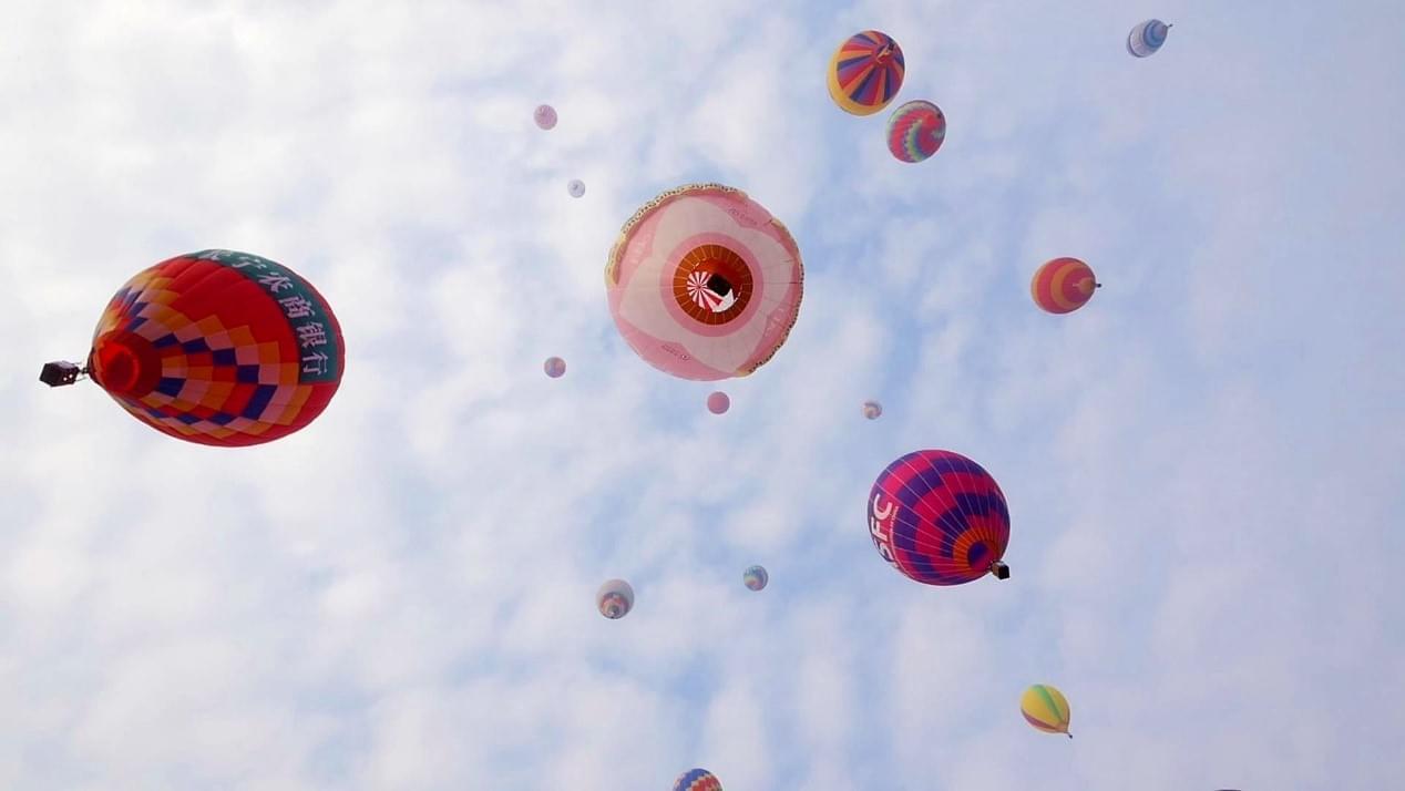 全国热气球锦标赛圆满落幕 百余专业飞行员炫技