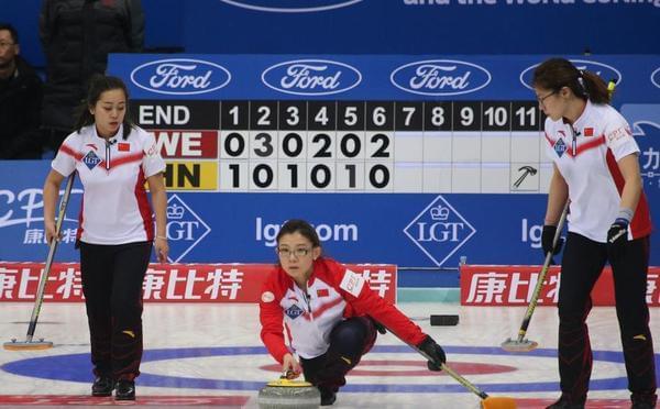 女子冰壶世锦赛中国4-10瑞典