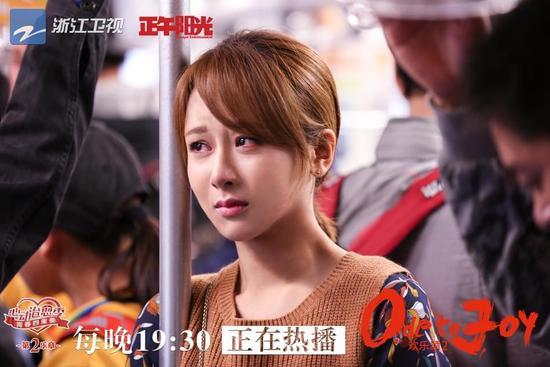 《欢乐颂2》热播 杨紫受伤吴昊宸命悬一线