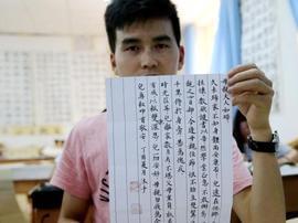 陕西咸阳一高校学生小楷写家书 每月一封