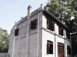 福州仓山烟台山核心区 已修缮17栋老洋房