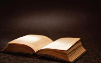 书香飘远,雷州市图书馆举办红色经典诵读会