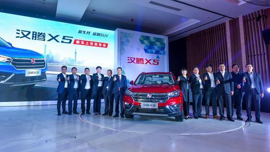 10月26日,紧凑型SUV汉腾X5在西安正式上市